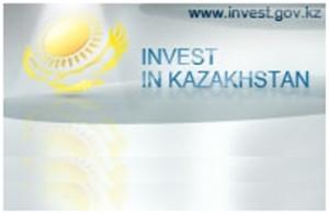 invest.gov.kz