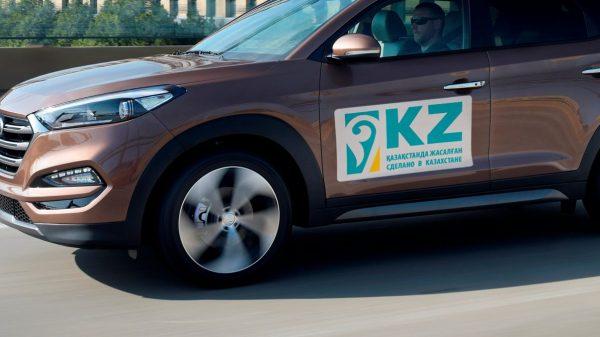 Казахстанские автопроизводители планируют выйти на российский рынок к 2021 году