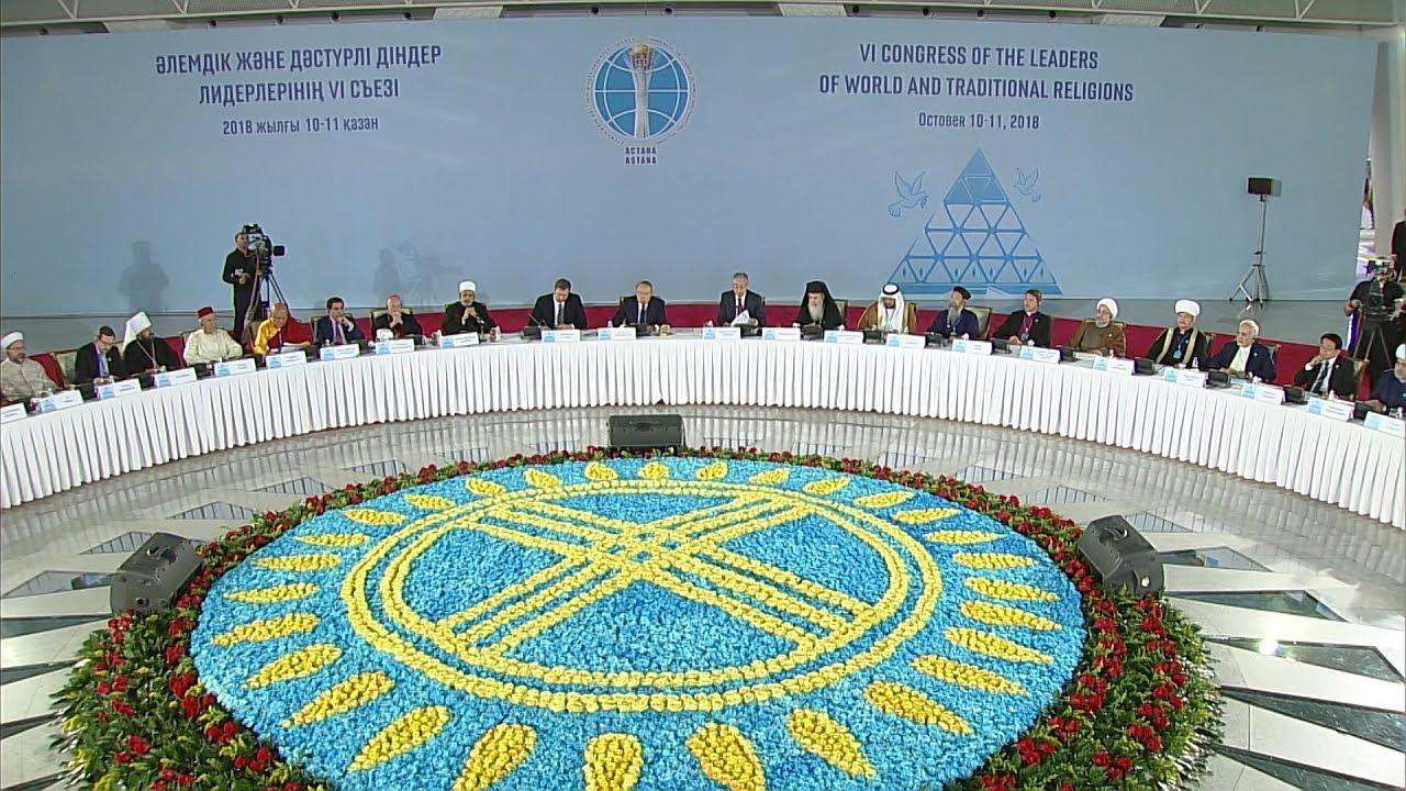 Обращение членов Секретариата Съезда лидеров мировых и традиционных религий по случаю 75-летия Победы