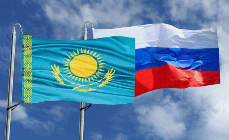 Казахстан и Россия отмечают день установления дипломатических отношений