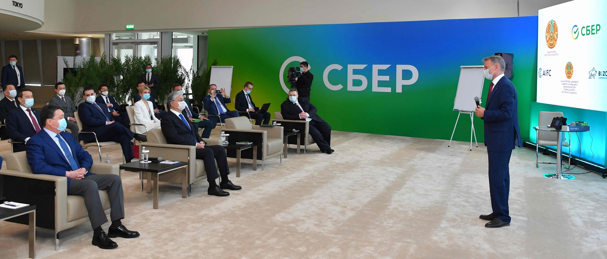 Касым-Жомарт Токаев обсудил с российской делегацией вопросы цифровизации