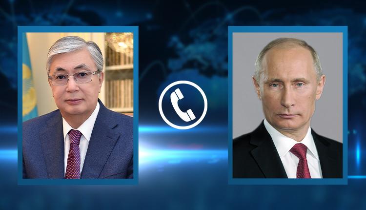 Президент Касым-Жомарт Токаев провел телефонный разговор с Президентом России Владимиром Путиным