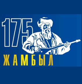 Жамбыл Жабаев – один из личностей великой степи, который поднял знамя национального слова