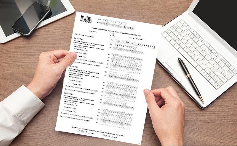 Казахстан электронная сдача отчетности заполнять декларацию 3 ндфл ручкой