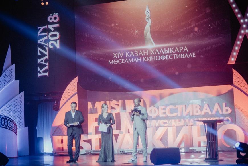 Казахстанский фильм победил на фестивале мусульманского кино в Казани