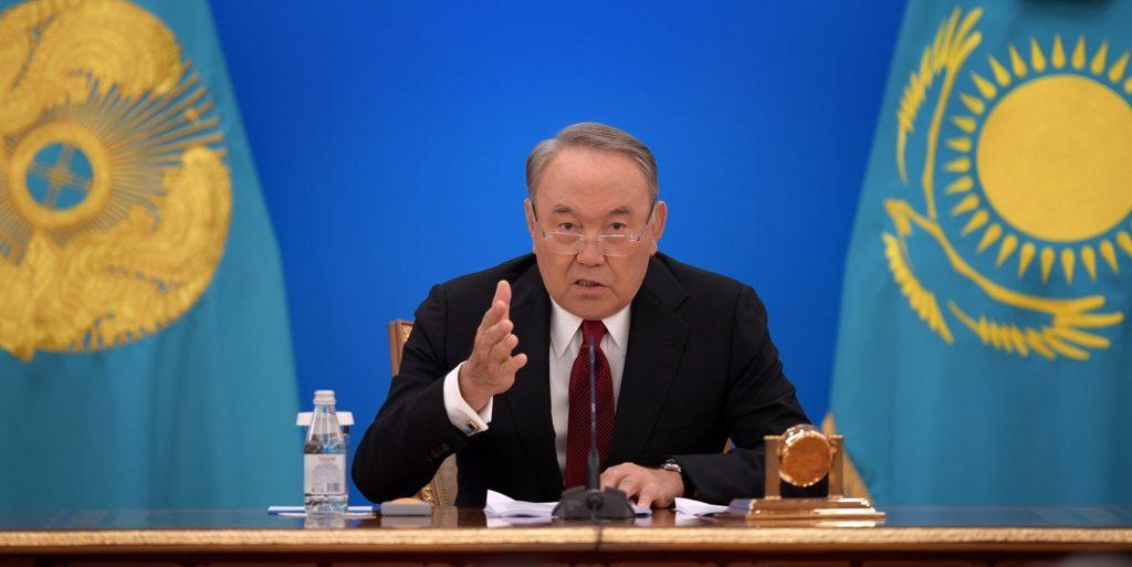 Послание Президента Нурсултана Назарбаева народу Казахстана