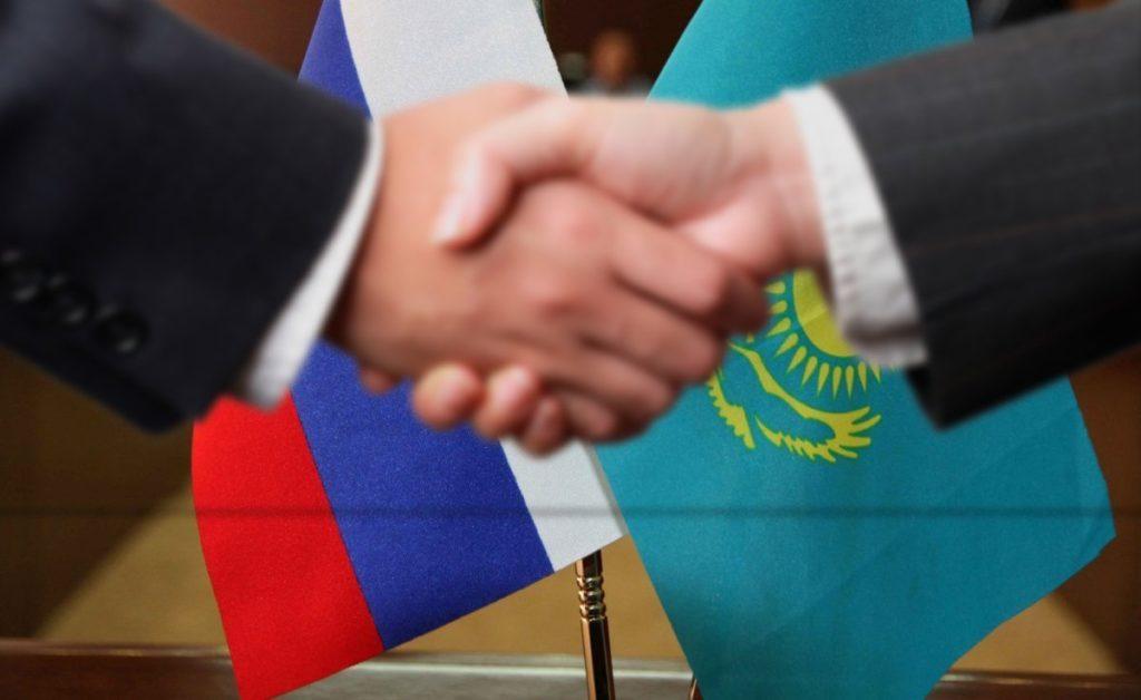 В Екатеринбурге пройдет Российско-Казахстанский деловой форум