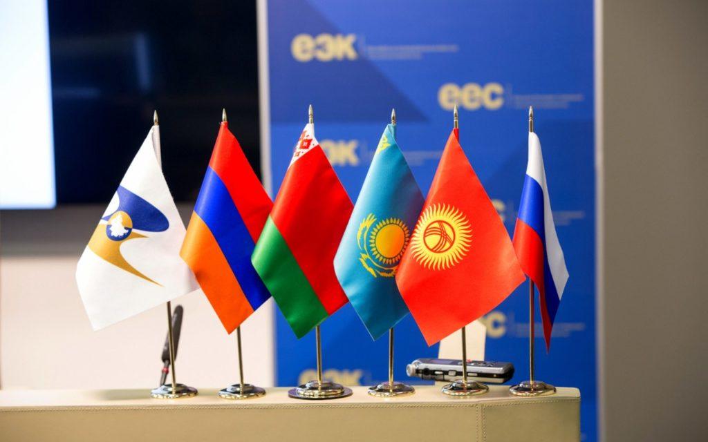 МИД представил общественности отчет о сотрудничестве Казахстана в рамках ЕАЭС
