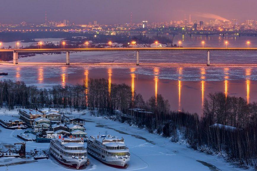 Пермь өлкесі