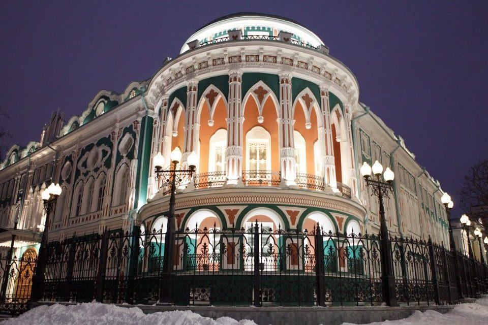 Свердловск облысы