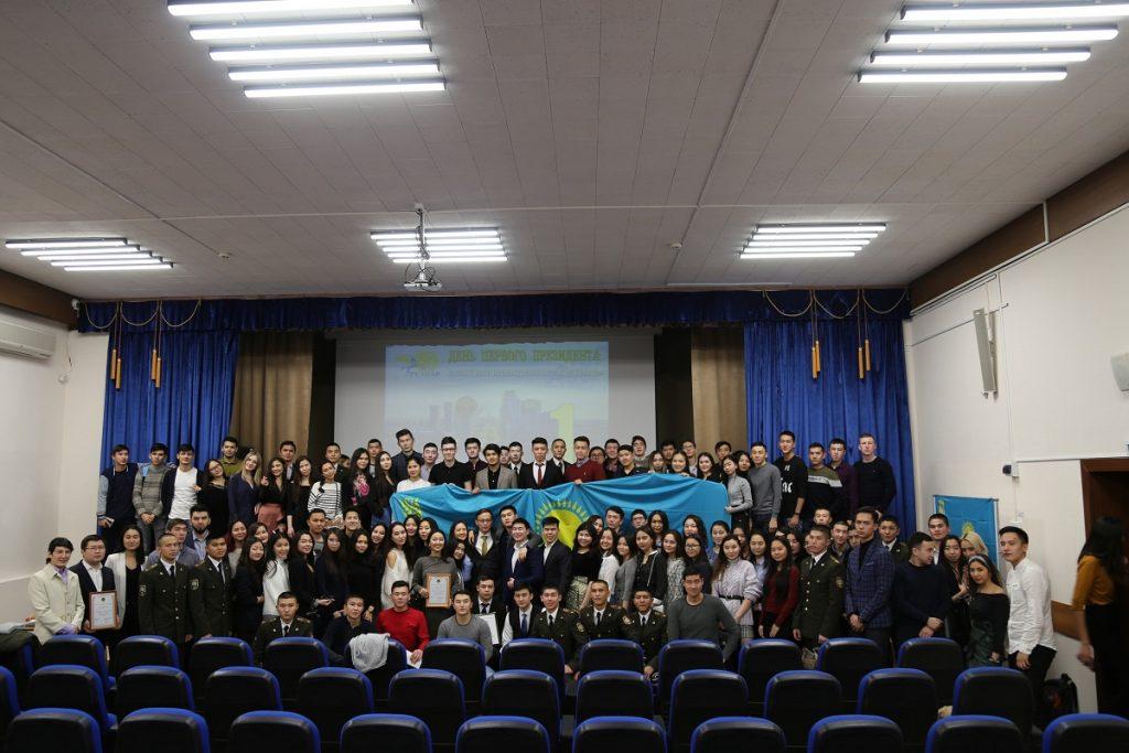 Казахстанские студенты вузов Москвы отметили День Первого Президента