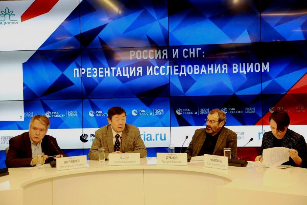ВЦИОМ: Все больше россиян считают Казахстан наиболее стабильным и успешным государством в СНГ