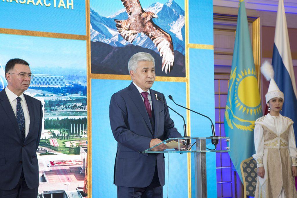 В Москве состоялся прием по случаю Дня Независимости Республики Казахстан