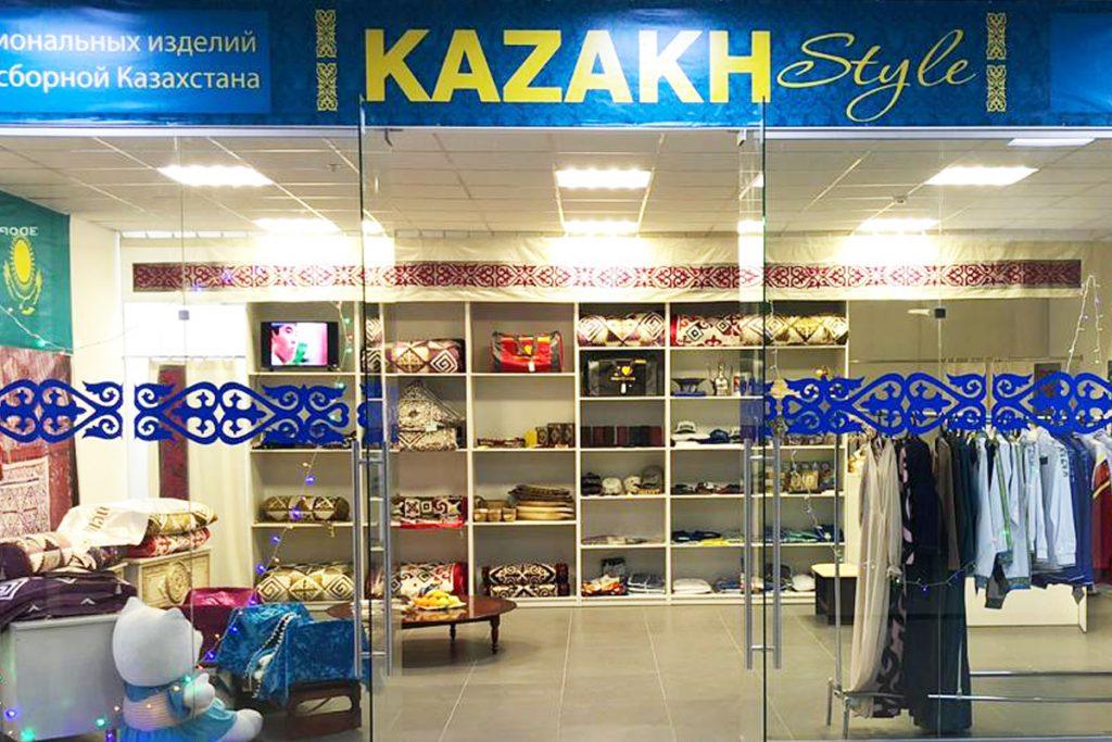 В Астрахани открылся первый магазин казахских товаров