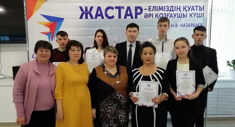 Проекты молодых акмолинских исследователей заняли призовые места в России