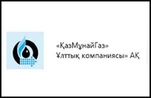 «ҚазМұнайГаз» ұлттық компаниясы AҚ