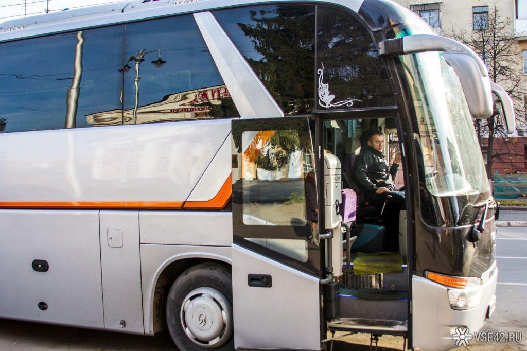 Павлодардан Кемерово қалалына жүретін жаңа автобус бағыт іске қосылды