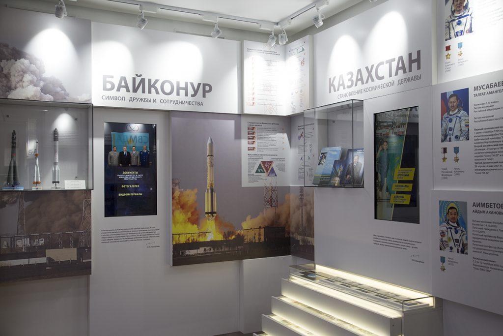 12 апреля в Казахстане празднуют День космонавтики