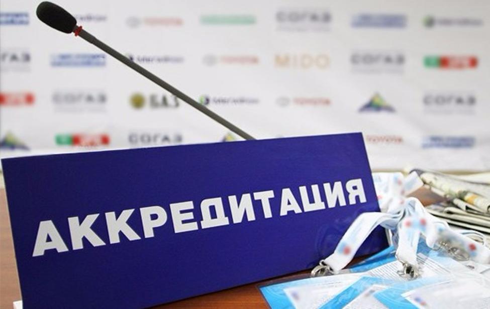 Аккредитация иностранных журналистов на предстоящие Президентские выборы в Казахстане 9 июня 2019 года