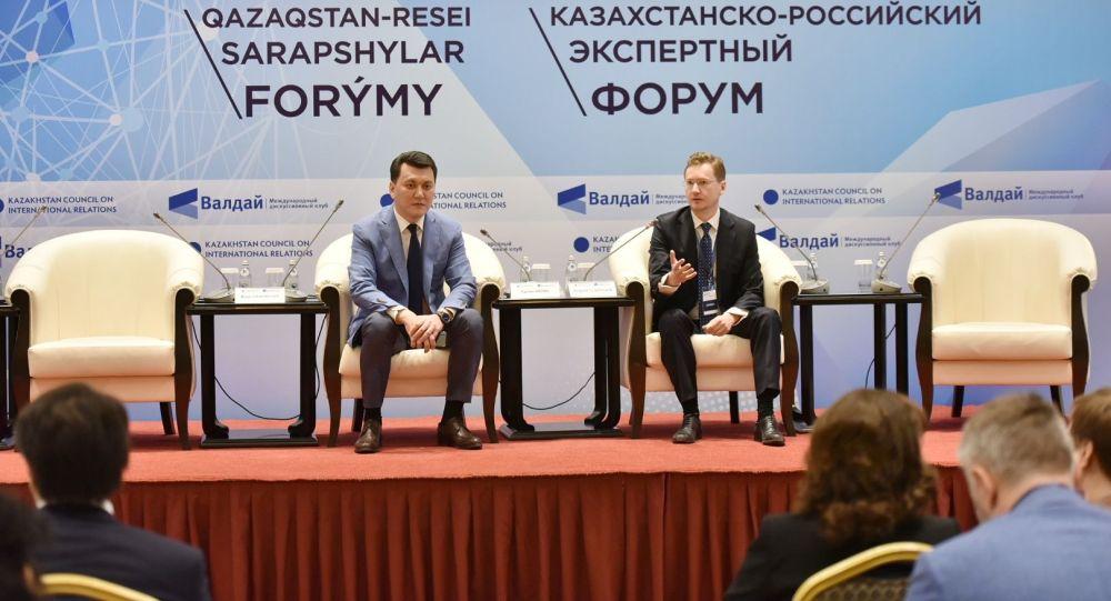 В столице РК проходит казахстанско-российский экспертный форум