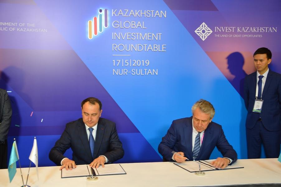 Казгеология и Росгеология подписали соглашение о сотрудничестве