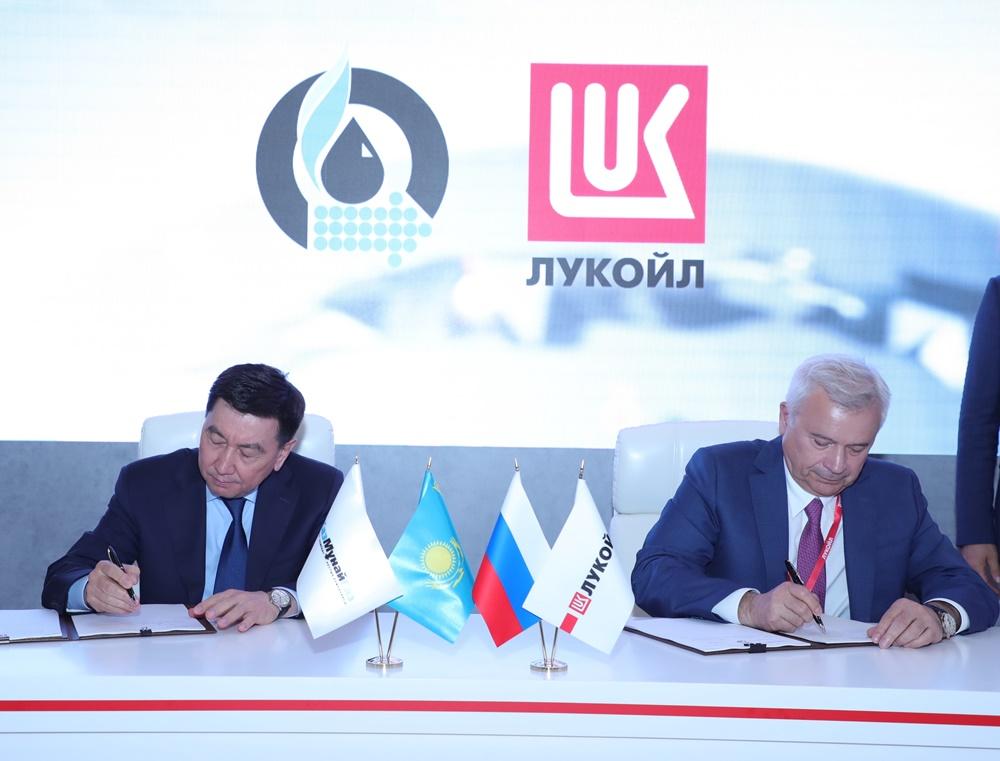 «КазМунайГаз» и «Лукойл» подписали соглашение по месторождению в Казахстане