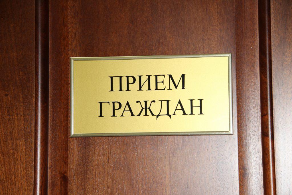 В Калининграде будет организован консульский прием граждан Казахстана