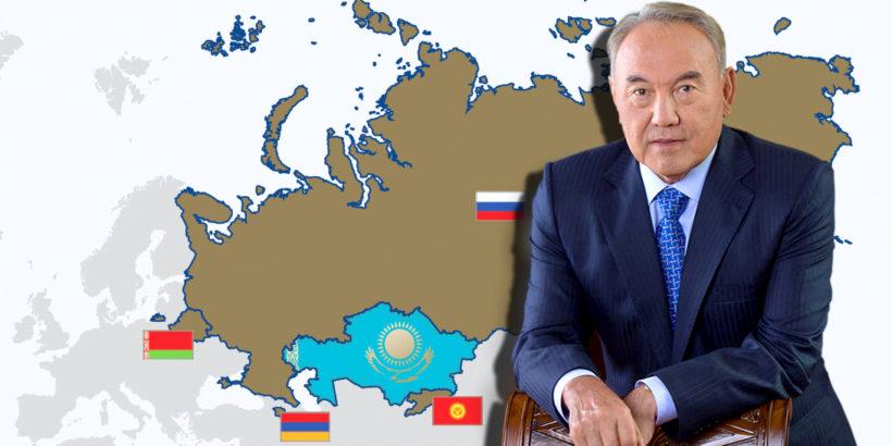 Российские эксперты оценили евразийский проект Елбасы