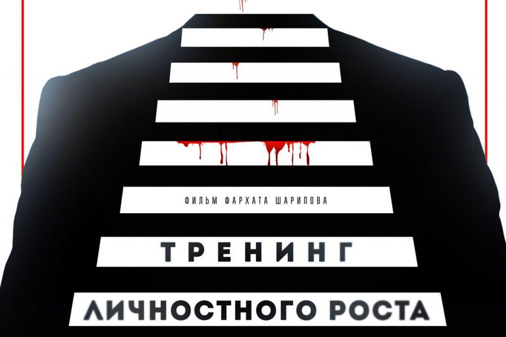 Мәскеуде ММКФ бас жүлдесін алған қазақстандық киносы көрсетіледі