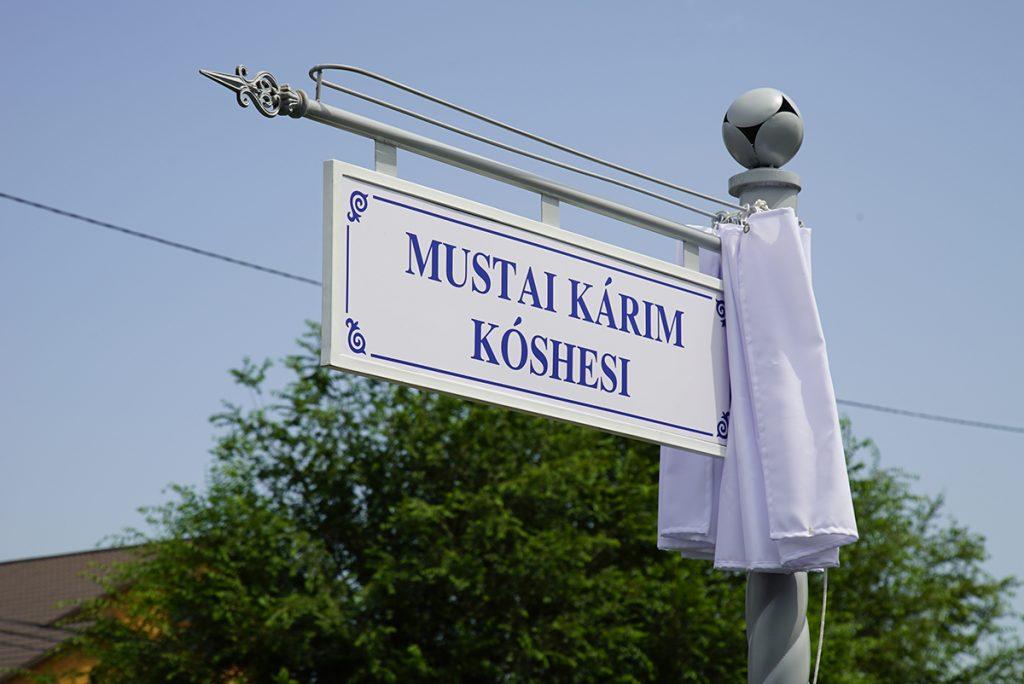 Алматы көшесіне Мұстай Кәрімнің есімі берілді