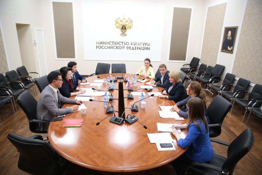 Дни России пройдут в трех городах Казахстана