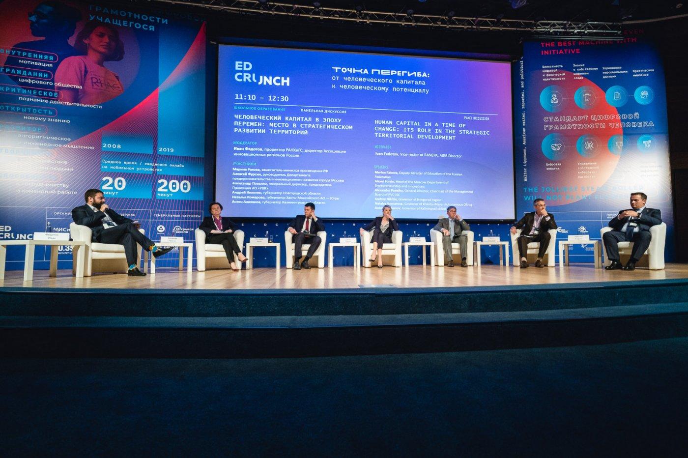 Ханты-Мансийский автономный округ будет использовать опыт Казахстана в сфере образования