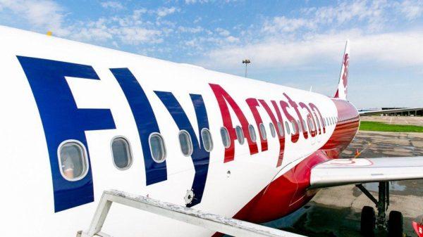 FlyArystan открыл продажу билетов из Нур-Султана в Москву
