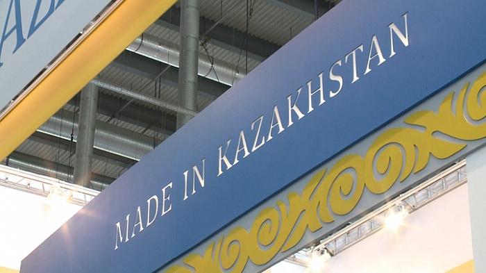Казахстанские предприятия представят продукцию в Казани