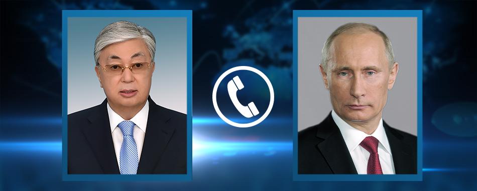 Қазақстан мен Ресей президенттері телефон арқылы сөйлесті