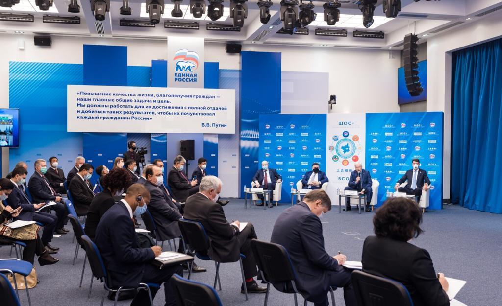 """Форум """"ШОС+"""" формирует ответ глобальным вызовам и угрозам"""