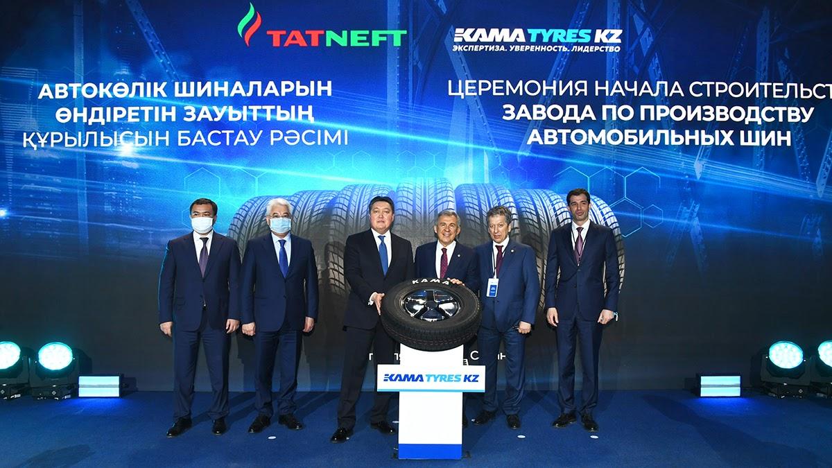 Премьер-Министр РК А.Мамин и Президент Татарстана Р.Минниханов дали старт строительству шинного завода в г. Сарань