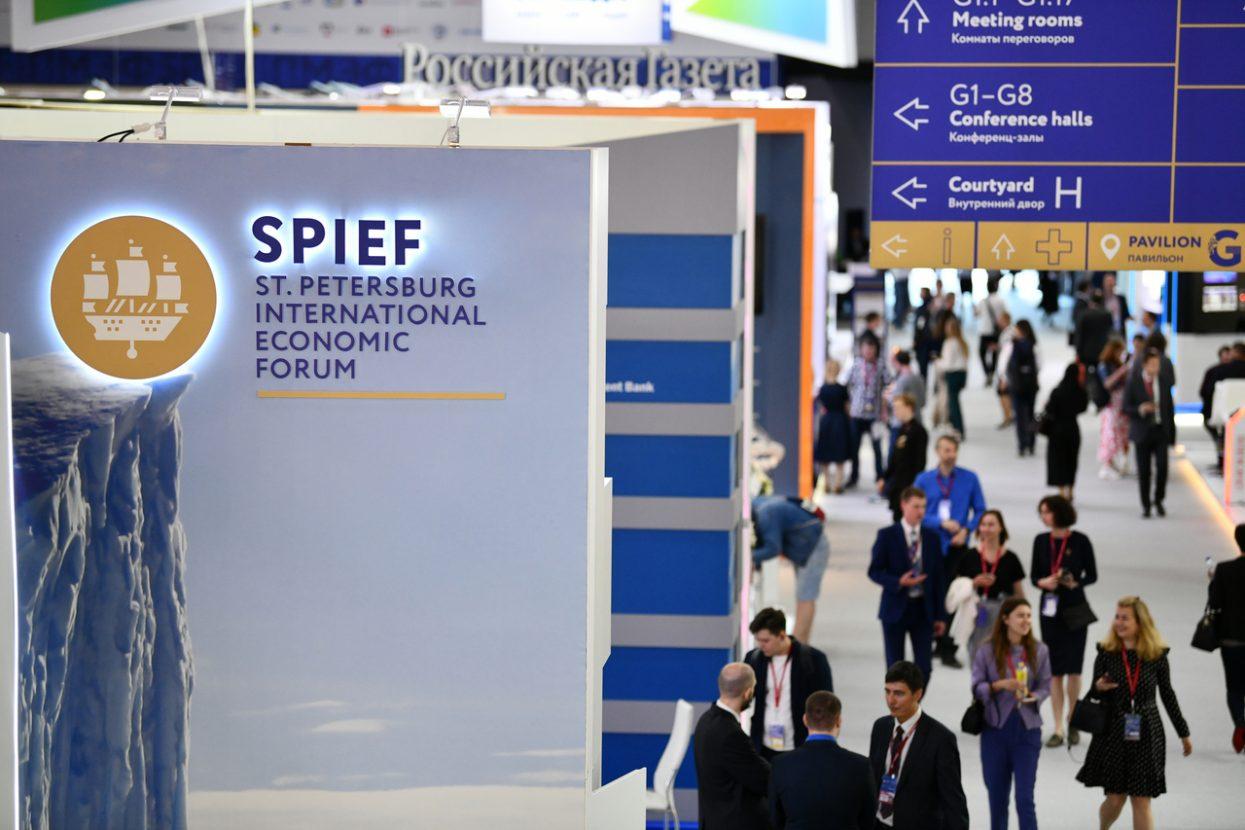Казахстанская делегация приняла участие в работе ПМЭФ-2021