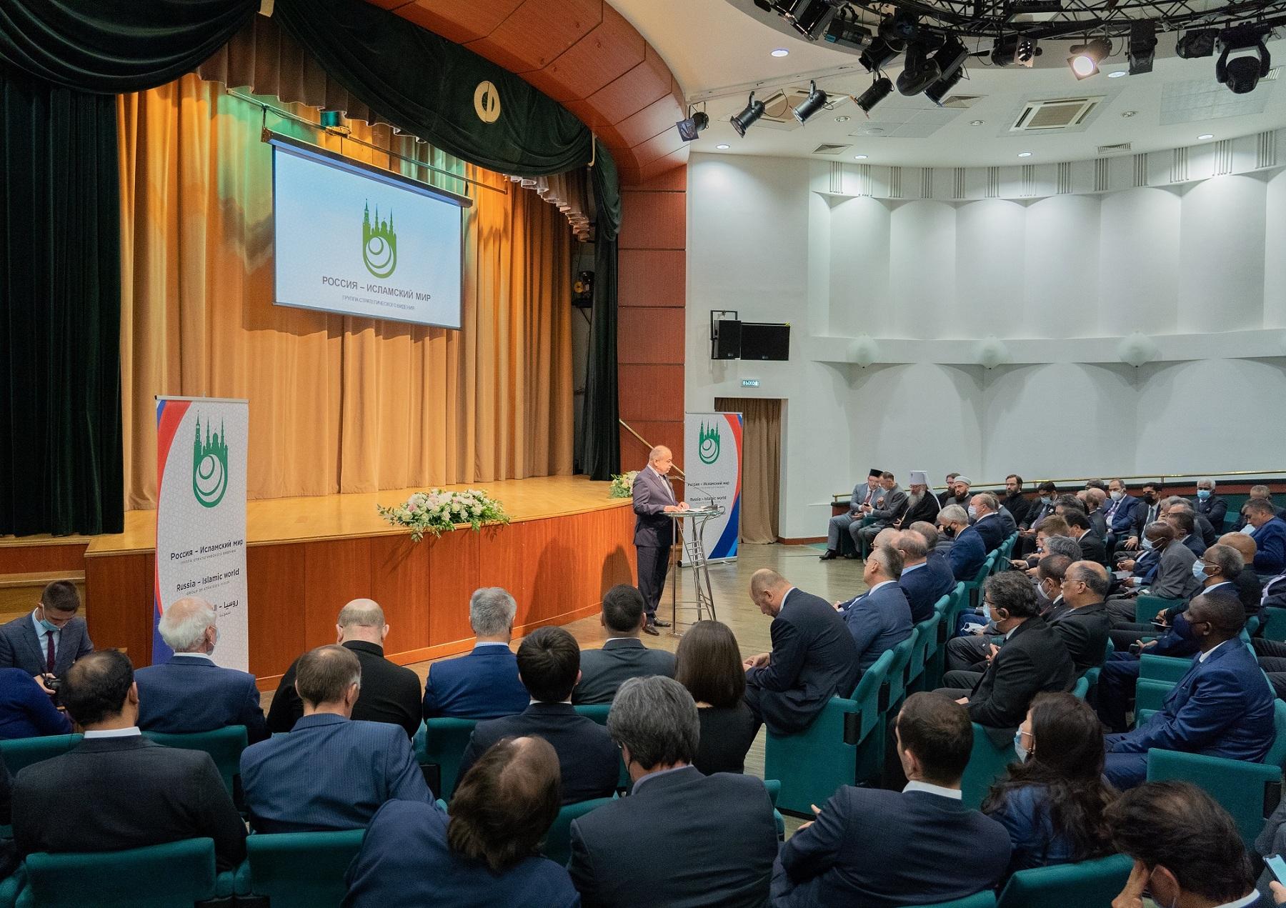 В Москве обсудили вопросы сотрудничества России и Исламского мира